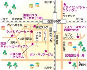 西国分寺駅マップ
