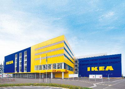 IKEA FAMILYメンバー限定 還元キャンペーン実施中