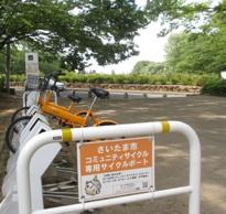 1405_cyclep1