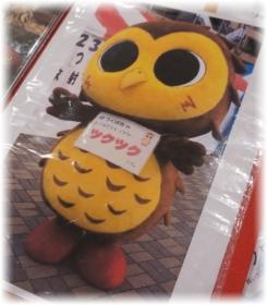 2014-0528fukuro00005