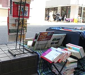 「本まっち柏」 柏駅東口の裏カシで「一日本屋さん」ごっこ