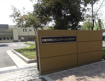 昭島エコパーク内ドッグラン