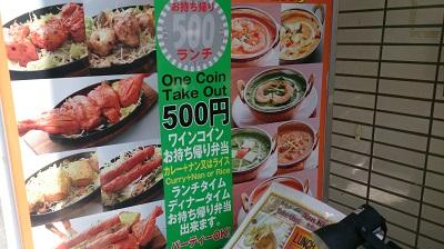 ナンキッチン6