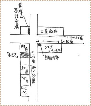 0703-kozasa-map