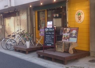 MOANA CAFE1
