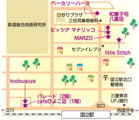 国立駅北口マップ