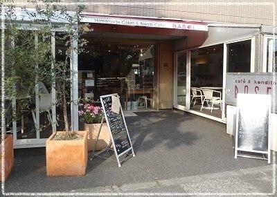 BASEL(バーゼル)豊田店