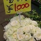 ハラダフローリストでお得に花束をゲット@表参道