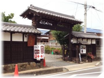 140821kurabiyori00002