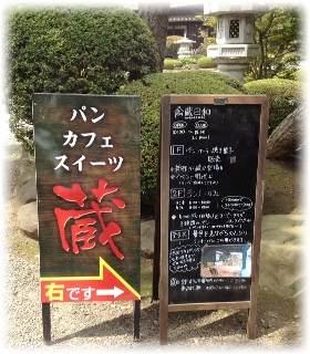 140821kurabiyori00006