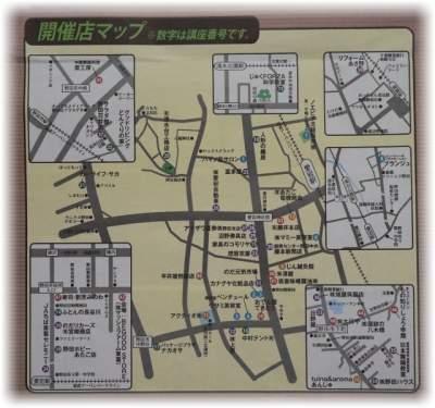 140826machizemi00012