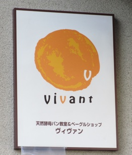 1408_viv7