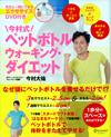 imamura_book01