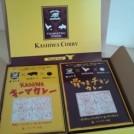 お土産や贈り物に!ご当地本格カレー『Kashiwa Curry(柏カレー)』