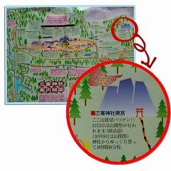 三峰神社・案内絵図