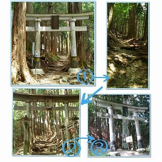 三峰神社奥宮1