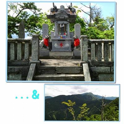 三峰神社奥宮3