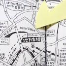 """寺山修司""""演劇実験""""「ノック」が阿佐ヶ谷で行われていた!!"""