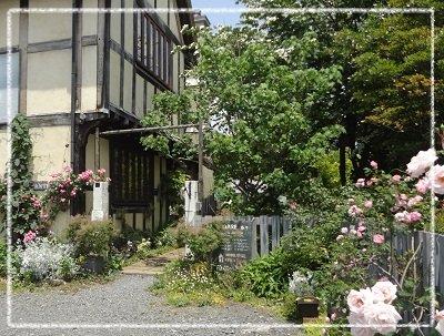 日野・クレアガーデン&ホーム