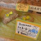 手土産にも、おやつにも♡パン屋さんの焼き菓子コレクション2014