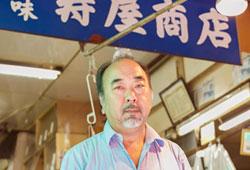寿屋商店 小川克久さん