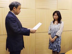前澤さん表彰