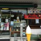 一人でも気軽に「お茶カフェ うさぎ」で和食スイーツ!