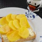 秋の味覚 柿とクリームチーズのデザートトースト 【時短朝食レシピ】