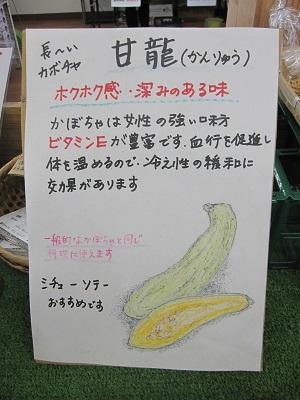 tatikawatyokubai3