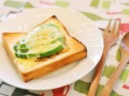 アボカドとシーチキンのチーズトースト 【時短朝食レシピ】