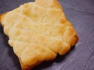 サクサクメロンパントースト 【時短朝食レシピ】