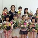 11/15(土)子どものためのフラワーアレンジメント教室が開催されます