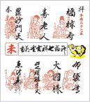 0106-shichihuku10