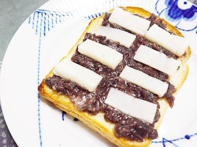 お正月の残りで!もちバター餡トースト