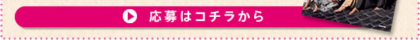 【抽選で5人に「NHK大河ドラマ・ストーリー 花燃ゆ 前編」をプレゼント】応募はこちらから