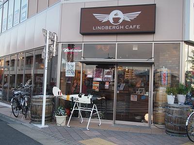 lindbergh01