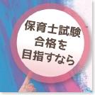 0226-school31