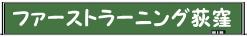 0226-school32