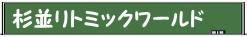 0226-school33