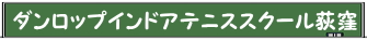 0226-school34