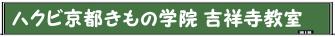 0226-school40