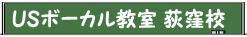 0226-school42