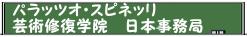 0226-school43