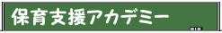 0226-school44