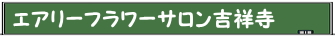 0305-school9