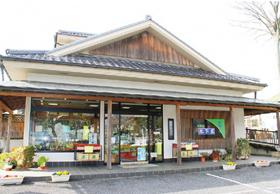 木下園製茶工場