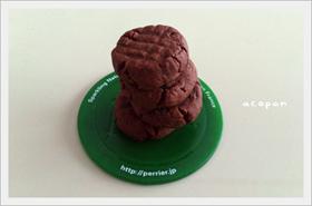 黒糖チョコレートクッキー