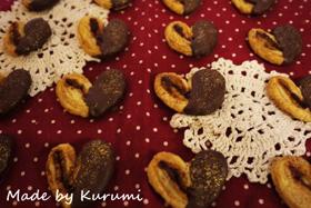 シナモン香るハートのチョコパイ