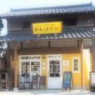 流山本町に新しくスープカレーのお店がオープン