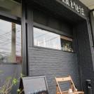ニューオープン!和食と燻製の店「とりとうま」で一味違うランチを堪能